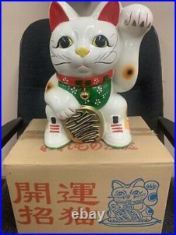 Nike SB promo Money cat statue rare sample