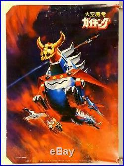 Rare Shogun Warriors Daiku Mayru 40x29 Store Display Poster 1976